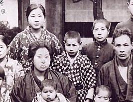Começando a pesquisar sua ascendência japonesa